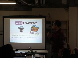 WordPressでECサイトを作ってみよう。WooCommerceでECサイトを実際に構築してみよう。