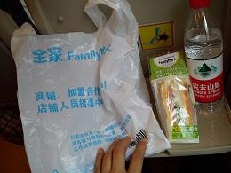 中国ファミマ サンド - コピー