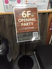 6Fオープンパーティ
