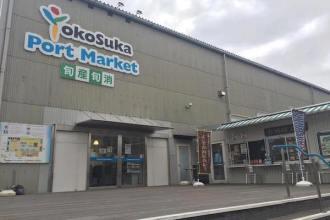 ポートマーケット1