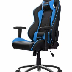 Lcs Gaming Chair High Heel Chairs For Sale Pc Buyer S Guide Officechairexpert Com Akracing Nitro Series The Features An Adjustable Tilt Height And Back