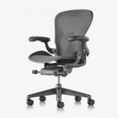 Staples Office Chairs Gander Mountain Folding Taking Advantage Of Sale Officechairist Com