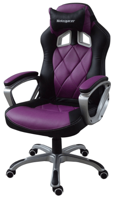 how much does a gaming chair cost portable tripod the 7 best purple choices   officechairpicks.com