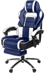 The 18 Best Computer Gaming Chair Picks (2017 ...