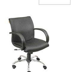 Revolving Chair Base Price In India Nicia Chairs Office Mumbai Pune Buy