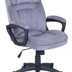 Microfiber Office Chair Red Banquet Covers Serta High Back Velvet Grayblack Depot Gray Black