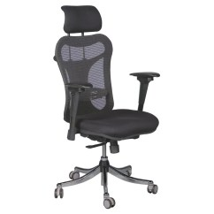 Executive Mesh Office Chair White Leather Chairs For Living Room Balt Ergo Back Adjustable 51 H X 28 W 24 D