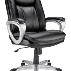 Leather Chair Office Round Hanging From Ceiling Realspace Tresswell Blacksilver Depot Bonded High Back Black Silver