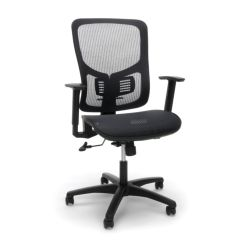 Ergonomic Chair Office Gothic Throne Chairs In Need Of An Depot Officemax Ofm Essentials High Back