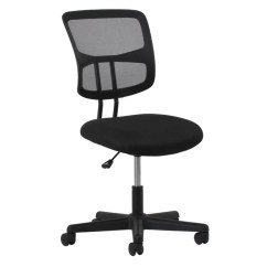 Office Chair Without Arms Land Of Nod Rocking Ofm Essentials Swivel Mesh Mid Back Task No Blacksilver Black Silver