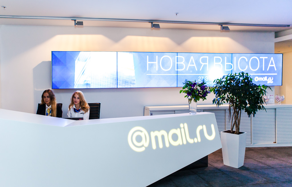 A TOUR OF MAIL RU GROUP'S SUPER COOL OFFICE TOWER IN MOSCOW - OFFICE