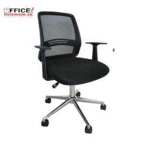 SWITCH Low Back Chair