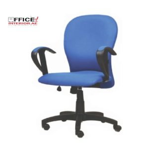 Secretary Chair with Adjustable Arms