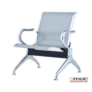 Single Seater Waiting Room Chair