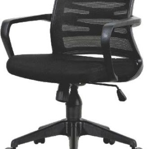 KB 2022 Mesh Conference Chair Office