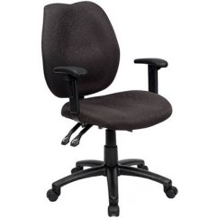 Ergonomic Chair Levers Game Table Chairs Initiative Ambition High Back Operator With Arms Black Office Image For From National Gladstone