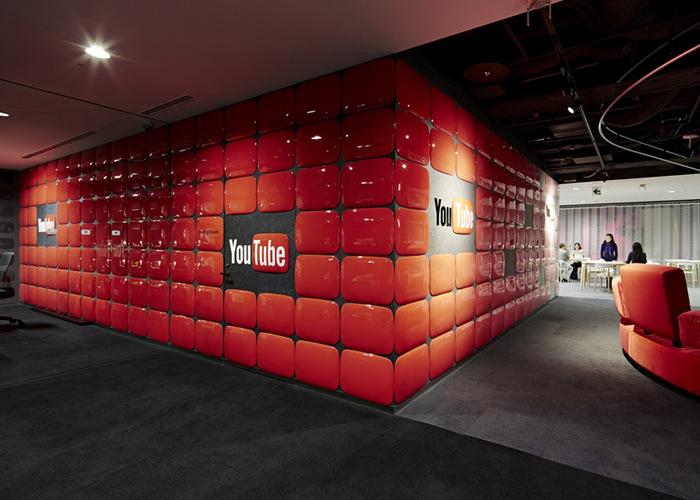 Youtube's Tokyo Creator Space