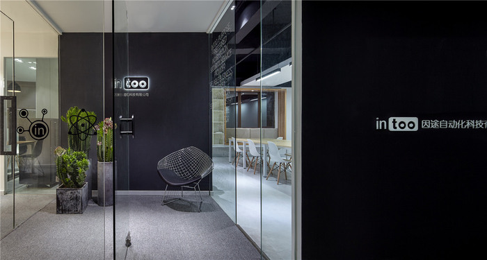 intoo-office-design-1