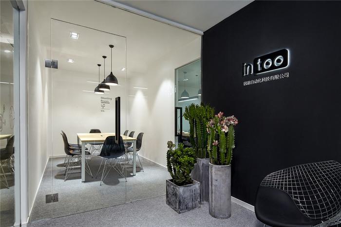 intoo-office-design-3