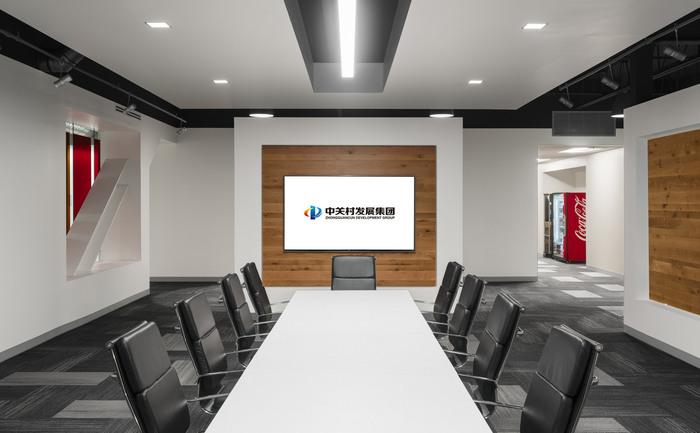 AAI_ZGC_Int_CollaborationArea_Center