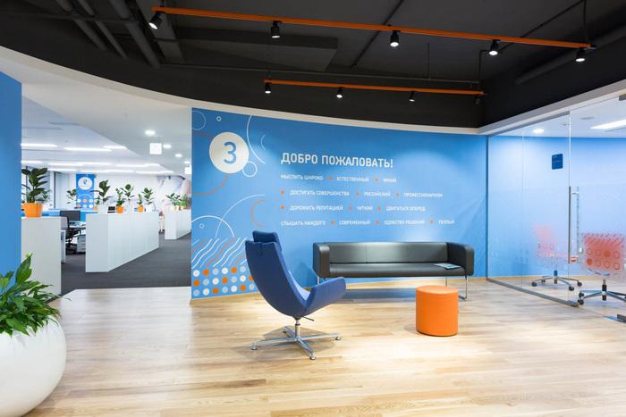 rostelecom-office-design-10