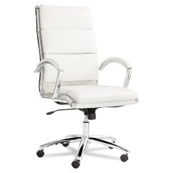 White Leather Office Chair Uk Low Profile Camping Chairs Conference Room For That Elegant Look