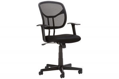 Best Budget Office Chairs Under 200 2019 Top Cheap