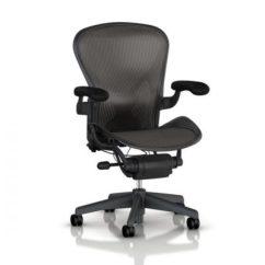 Most Comfortable Desk Chairs Chair Cushions Kmart Office Reviews 2019 Top Comfy Computer Herman Miller Aeron Tilt Limiter Task Adjustable Vinyl Arms Graphite Frame Carbon