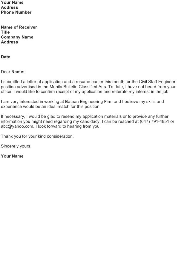 office job cover letter