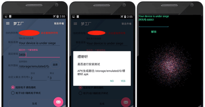android ransomware1 - These Apps Allow You To Create Android Ransomware Within Seconds