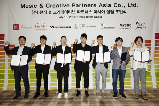 Seven major entertainment companies have teamed up to
