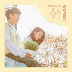 Apinks's Eunji and 10cm pose as a cute couple for their duet '같이 걸어요'