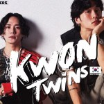 Kwon Twins: The professional choreographers are going to make you dance in October!