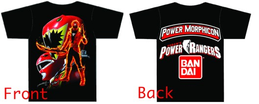 PMC4 T-shirt Gold Front copy