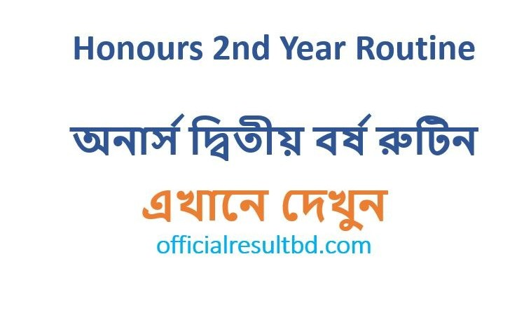 Honours 2nd Year Routine 2019