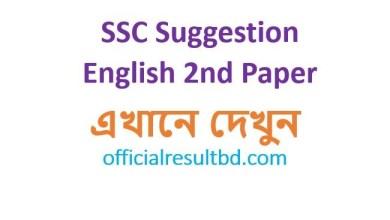 SSC English 2nd Paper Suggestion 2020