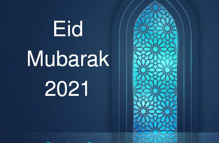 Eid Mubarak 2021 Wishes, SMS, Pictures, Photo Download