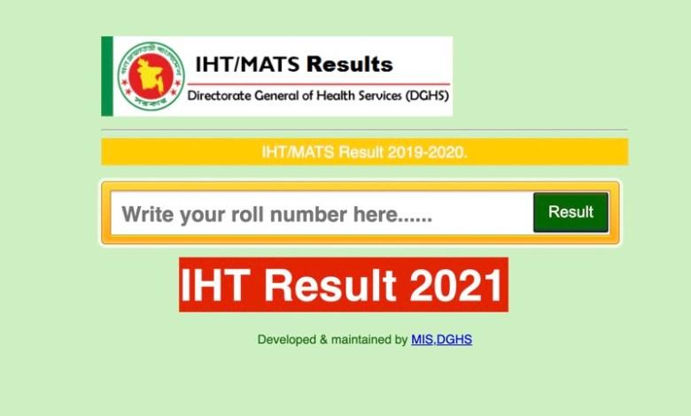 IHT Result 2021 - MATS IHT Admission Result 2020 PDF Download