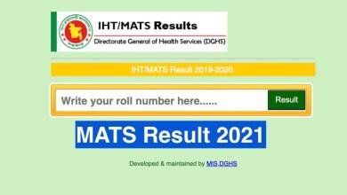 MATS Result 2021 - MATS IHT Admission Result 2020 PDF Download