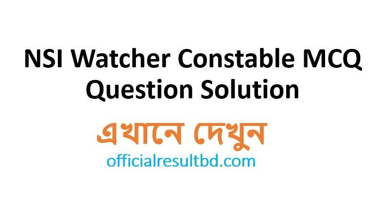 NSI Question Solution 2021 Watcher Constable MCQ Exam September 17, 2021