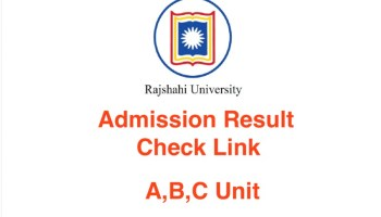 Rajshahi University Admission Result 2021 Check Link RU.ac.bd Result 2021