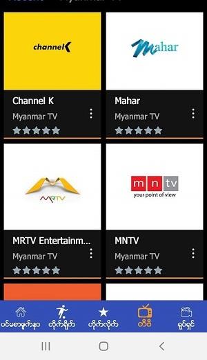 Burma Tv Apk : burma, Burma, Download, Android, OfflineModAPK