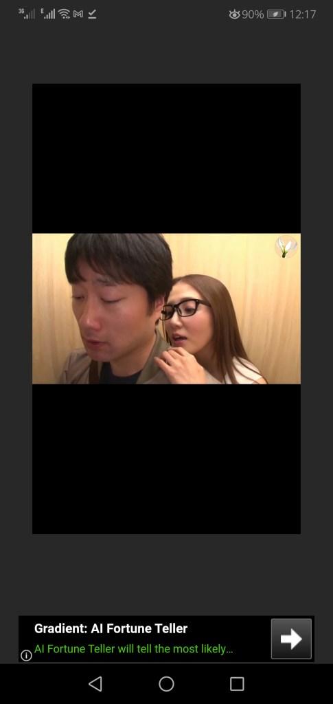 Screenshot of JVideo App