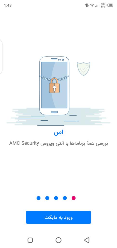 Screenshot of Myket