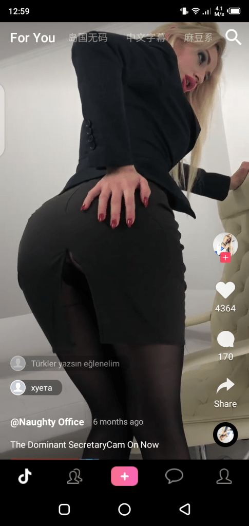 Screenshot of TikTok 18 Plus App