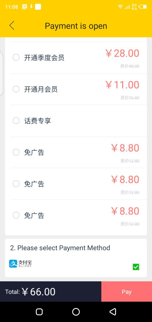 Screenshot of Unban FF App