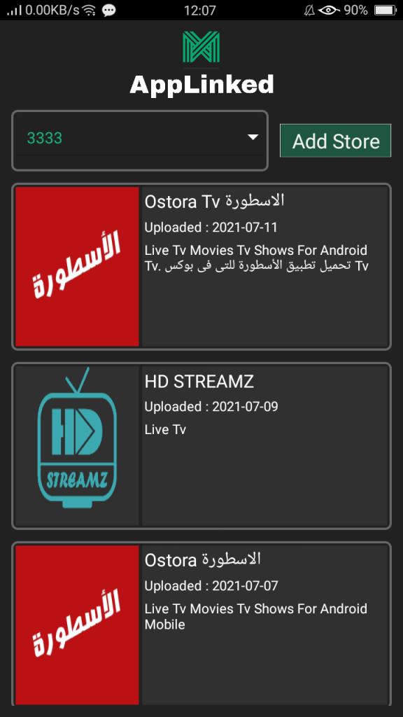 Screenshot of Applinked App
