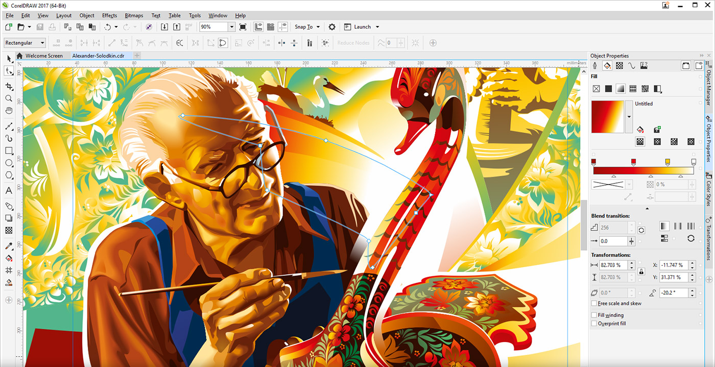 CorelDRAW Graphics Suite 2017 Free Download Offline Installer