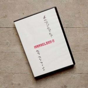 Marvelous 2 DVD Case Light