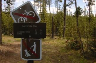 4K1 Trail Post